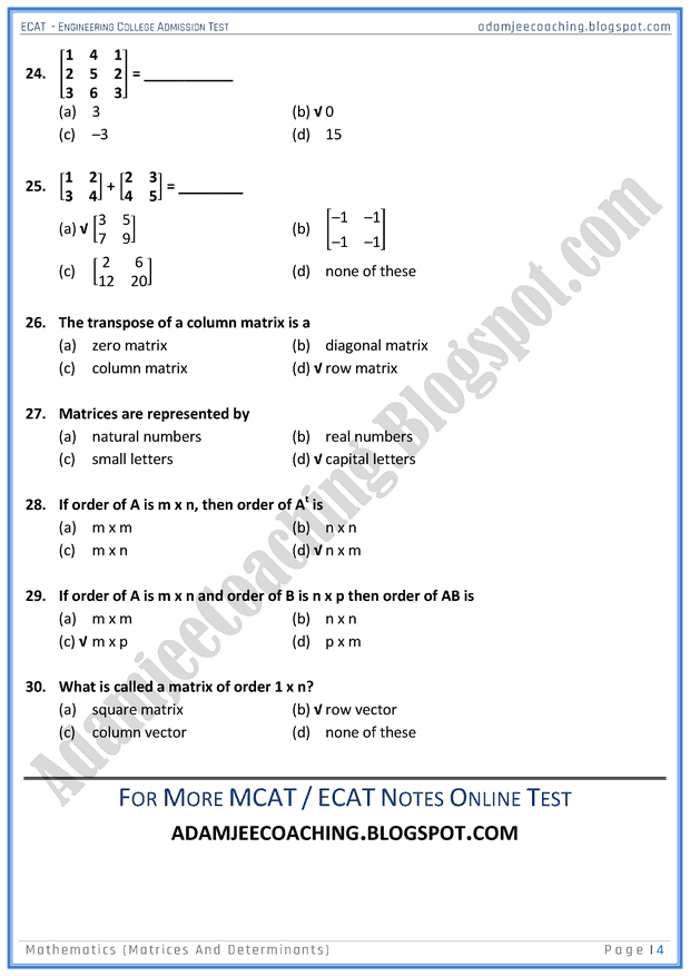 ecat-mathematics-matrices-and-determinants-mcqs-for-engineering-college-entry-test
