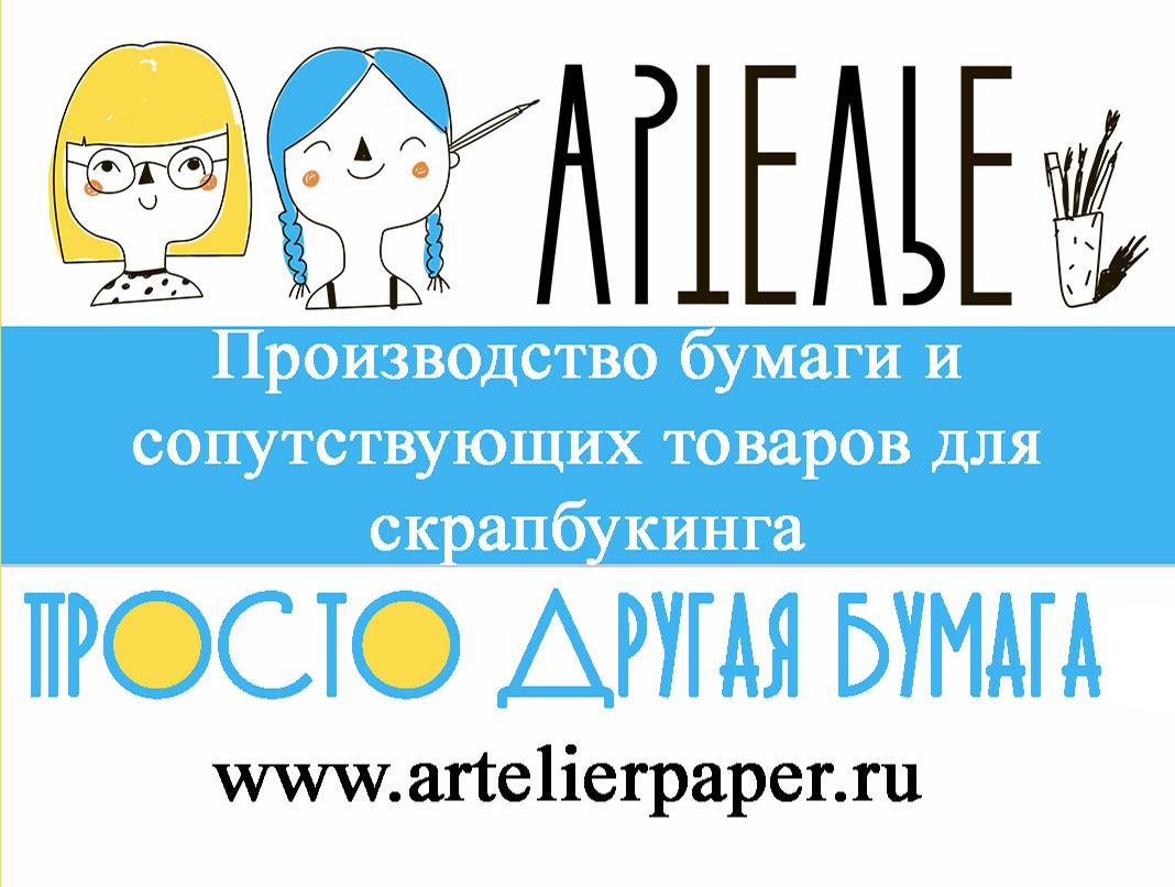 Спонсор проекта