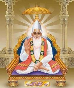 Kabir Das Ji