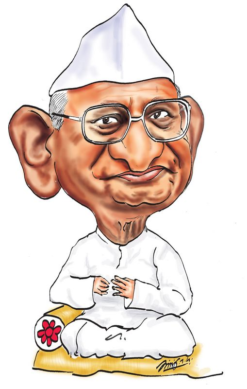 Anna Hazare does not want to support Aam Aadmi Party
