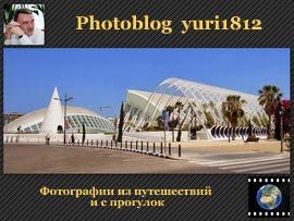 Фотоблог