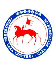 Год консолидации в Якутии