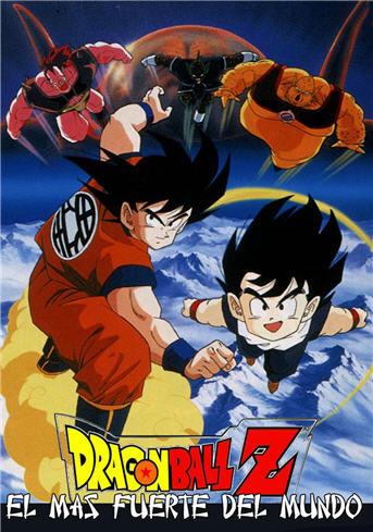 Pelicula Dragon Ball Z – La batalla mas grande de este mundo…(1990)