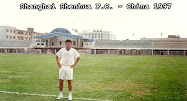 Club Shanghai Shenhua  FC - China 1997
