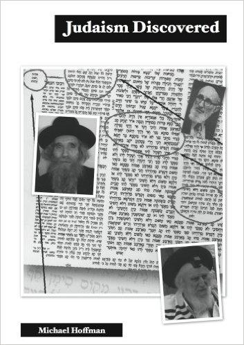 Massive Textbook on Judaism