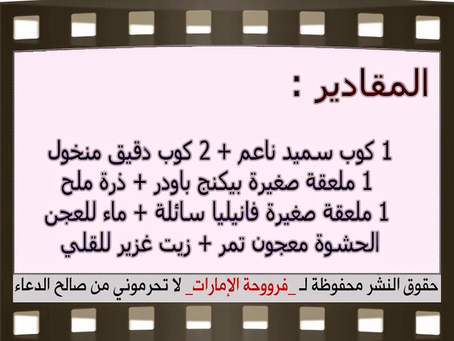 http://4.bp.blogspot.com/-NhPWAgkQ950/VUyb9T4dfAI/AAAAAAAAMgk/n0JYy9AxCwU/s1600/3.jpg