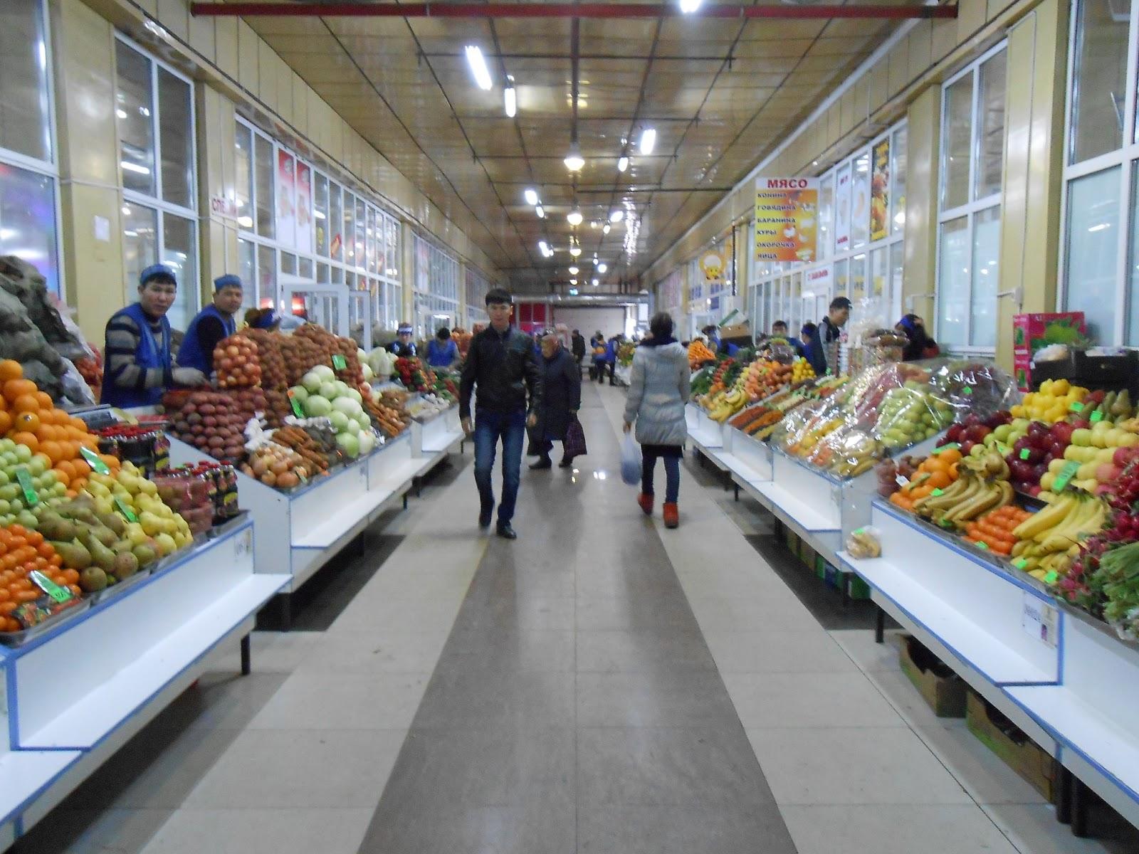 Bazaar Astana