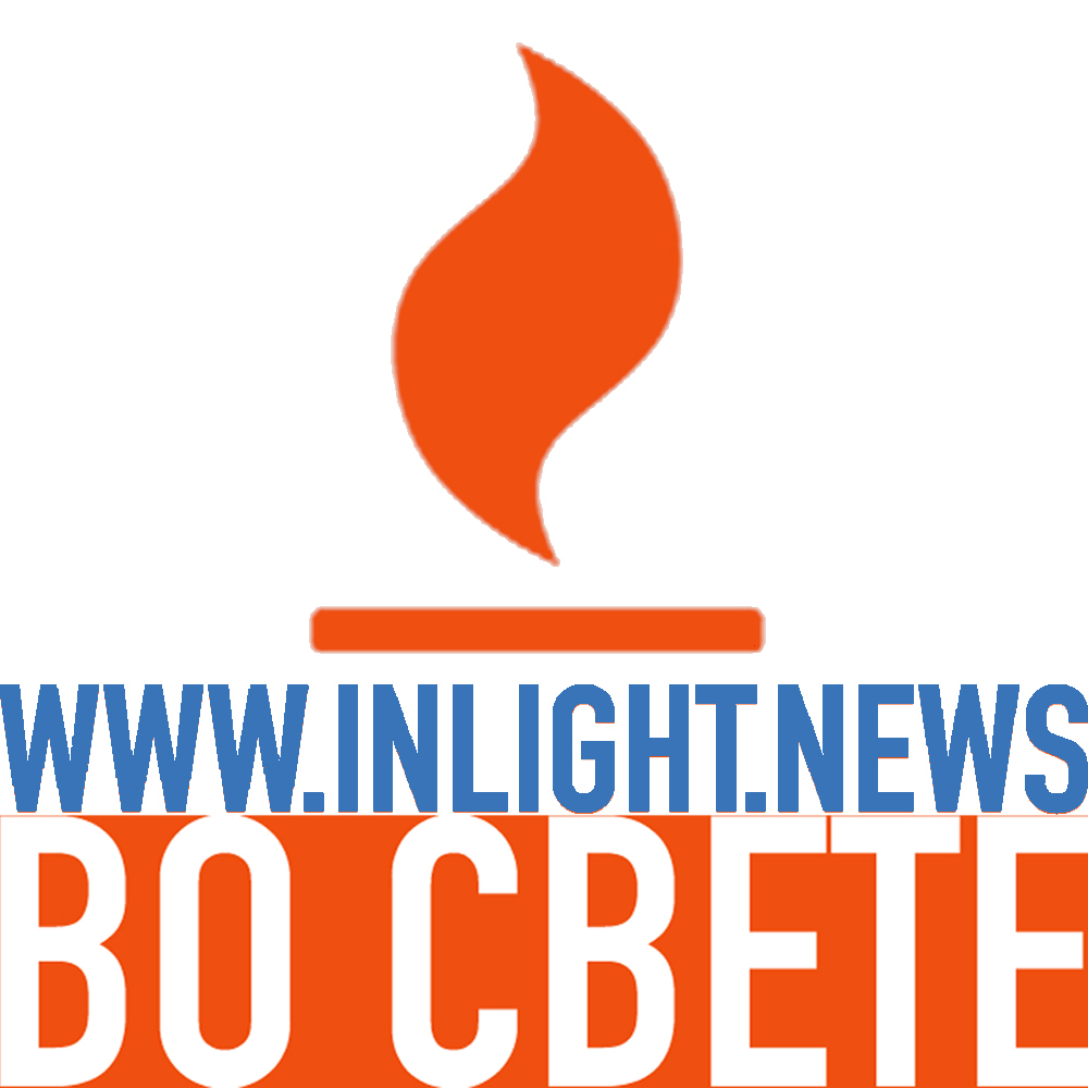 Во Свете | In the Light