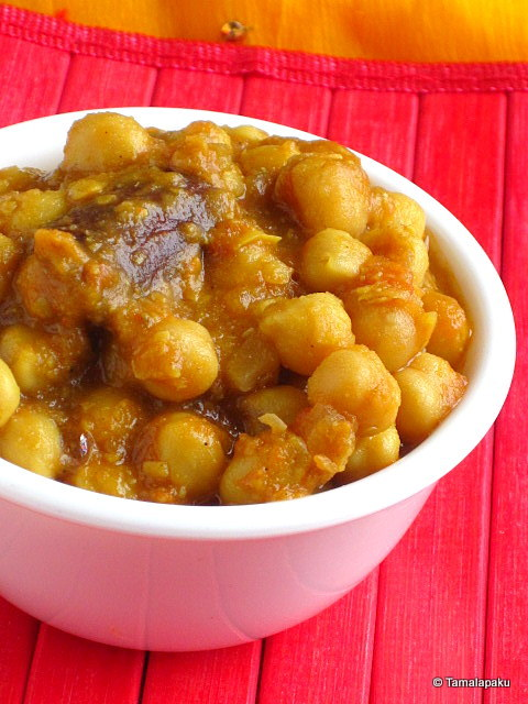 Chole/Chana Masala