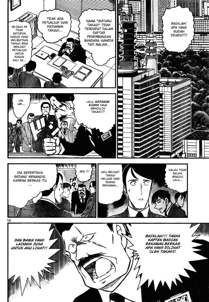 manga detective conan 806 page 12