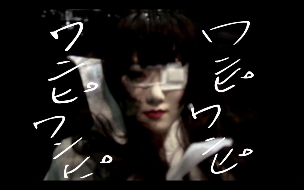 PV Analysis: Urbangarde – 'One Piece Shinju'
