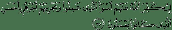 Surat Az-Zumar ayat 35