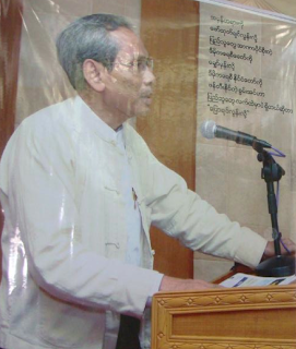 Dawn Publishing House turns 40 years after passing of founder Maung Wuntha