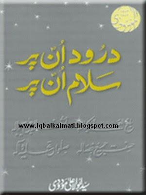 Durood Un Per Salam Un Per By Syed Abu-Ala' Maududi