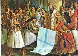 Επανάσταση του 1821-ΣΤ΄Τάξη