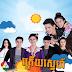 Trery Sne [02 Ep] Thai Drama Khmer Movie