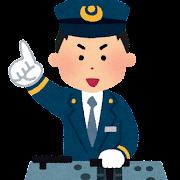 電車の運転士のイラスト(男性)