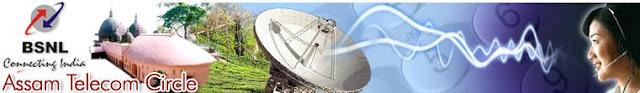 Assam 2G/3G Mobile Plans