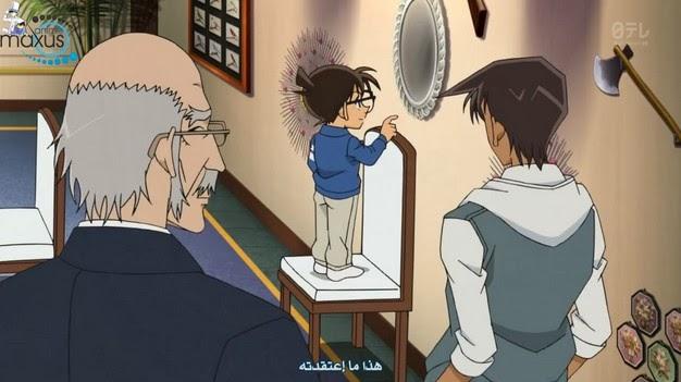 المحقق كونان 713 مترجمه Detective Conan 713 عربي بجودتيين