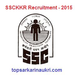 sarkari-naukri-2015, sarkari-naukri, ssckkr-recruitment