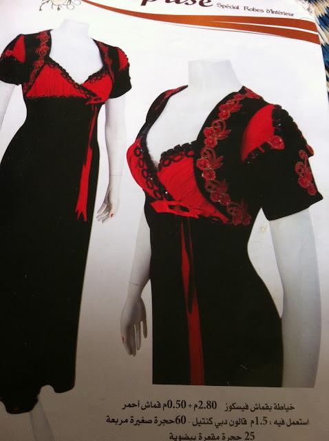 فساتين بيت جزائريه - Algerian home Dresses