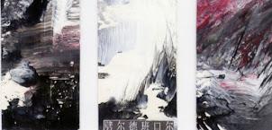 JUIZHAIGOU-CHINE