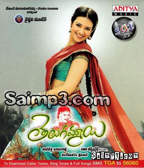 Telugu Ammayi.jpg