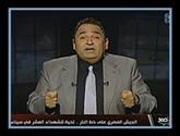 برنامج المصرى أفندى 360 مع محمد خير السبت 25-3-2017