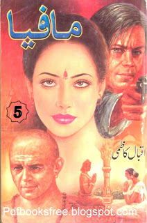 Mafiya Urdu novel Volume 5 pdf