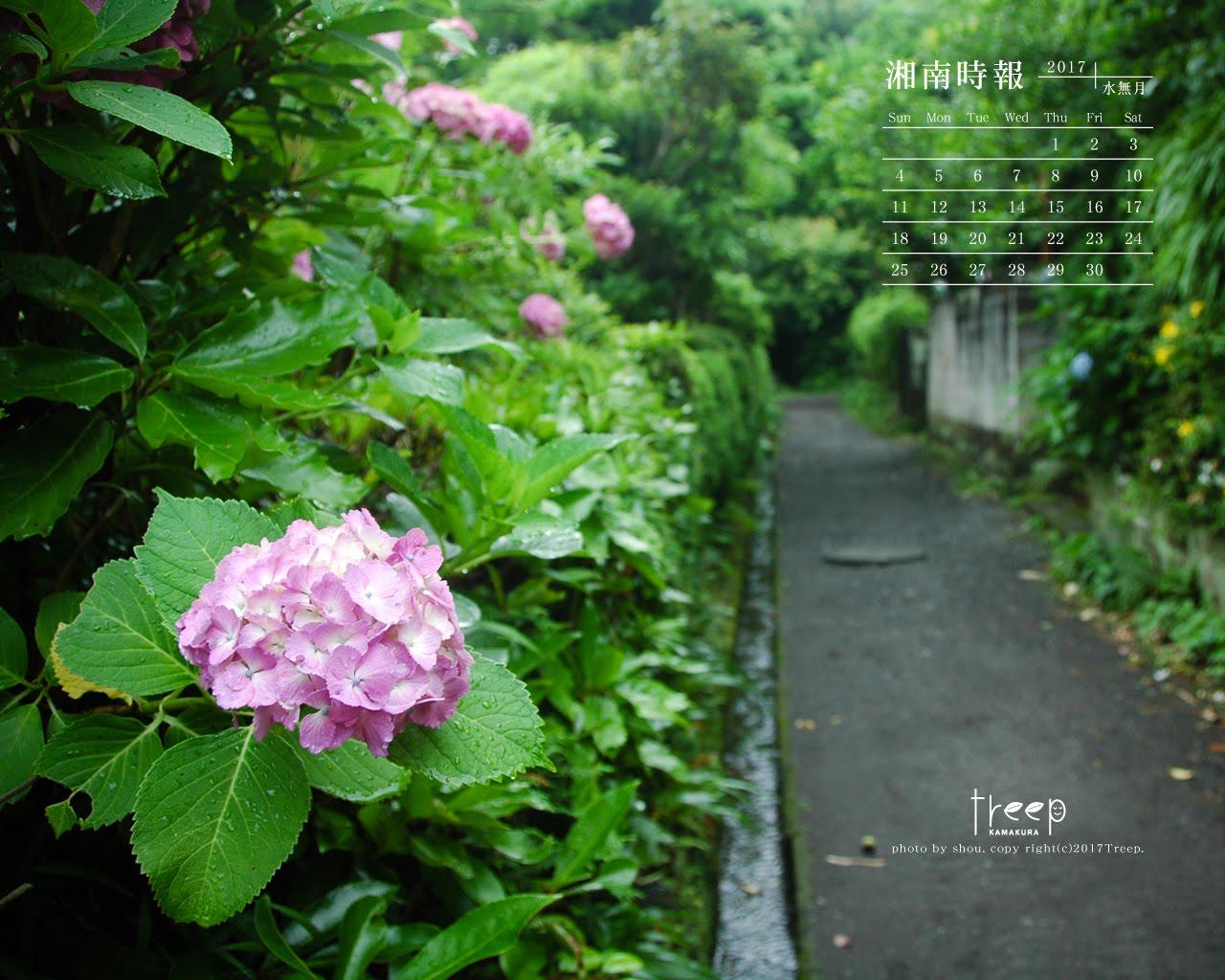 @ 湘南時報壁紙2017 : 6月のカレンダー ダウンロード
