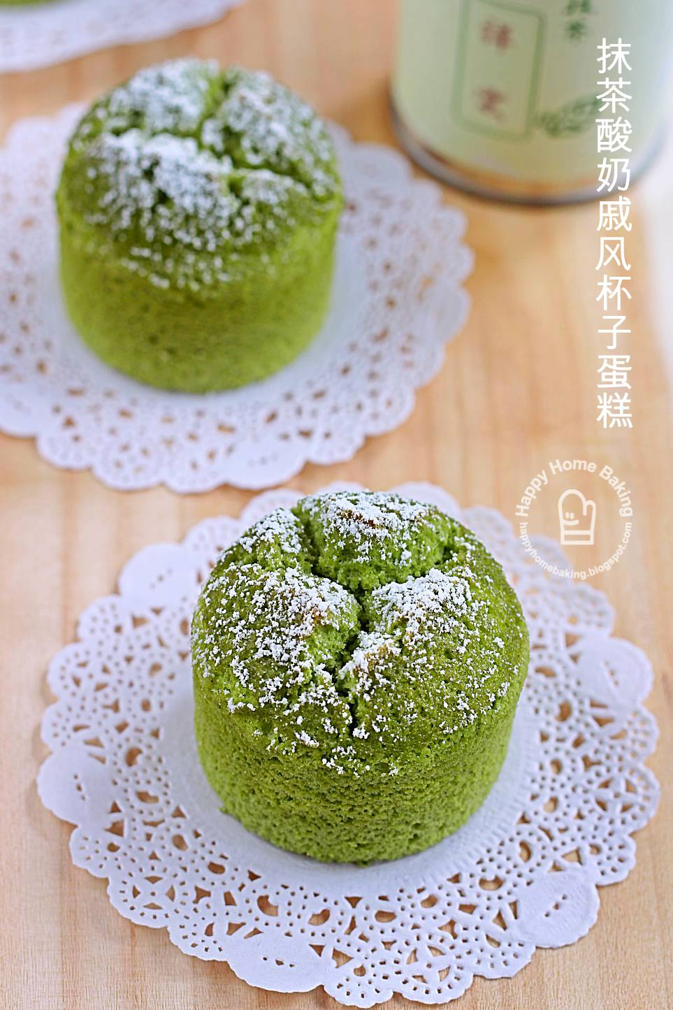 Plain Chiffon Cake Recipe