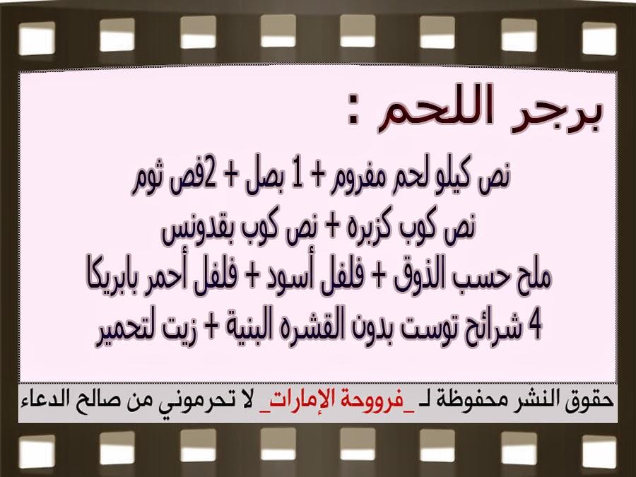http://4.bp.blogspot.com/-NjR86aAfcHY/VUZUzDcWlgI/AAAAAAAAMAM/A1cIowHv3N0/s1600/25.jpg