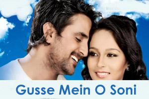 Gusse Mein O Soni