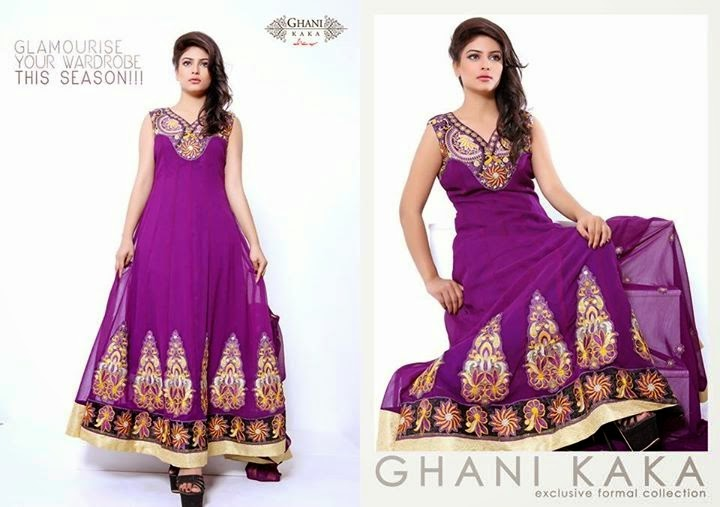 Ghani Exclusive Formal Dress Collection