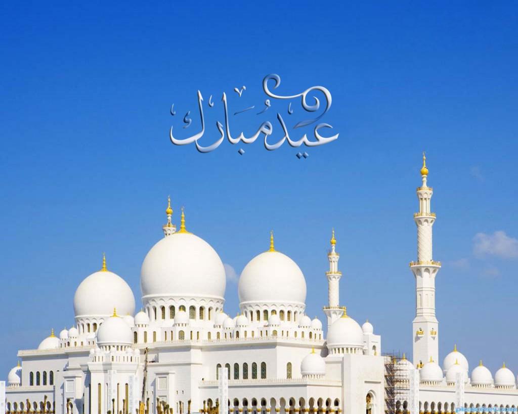 Wallpaper download eid - Wallpaper Download Eid Http 4 Bp Blogspot Com Njzswsiyvhg Ucyxggm6oki