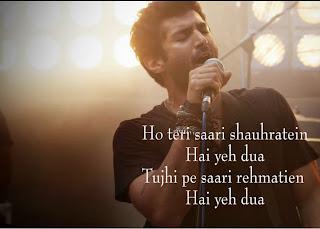 Bhula Dena: Aashiqui 2 FULL song with WORDINGS