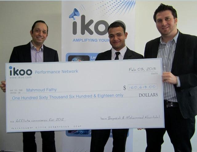 شركة ايكو تكرم شاب مصرى حقق 160.618$ ارباح عن عام 2012 5555565644