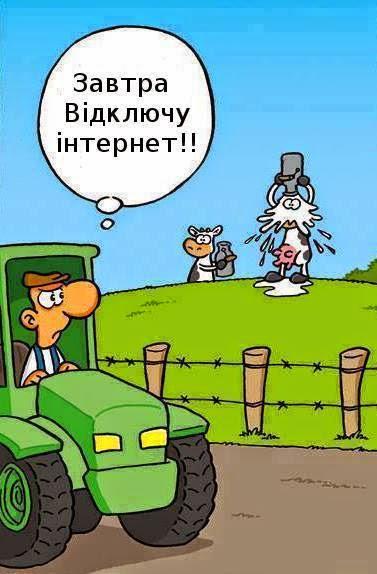 http://ukr-anekdot.blogspot.com/