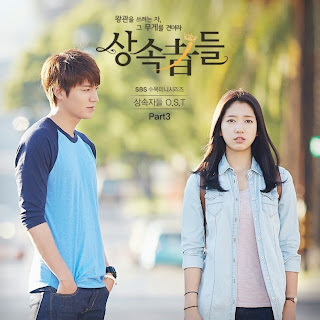 The+Heirs+OST+part+3.jpg (320×320)