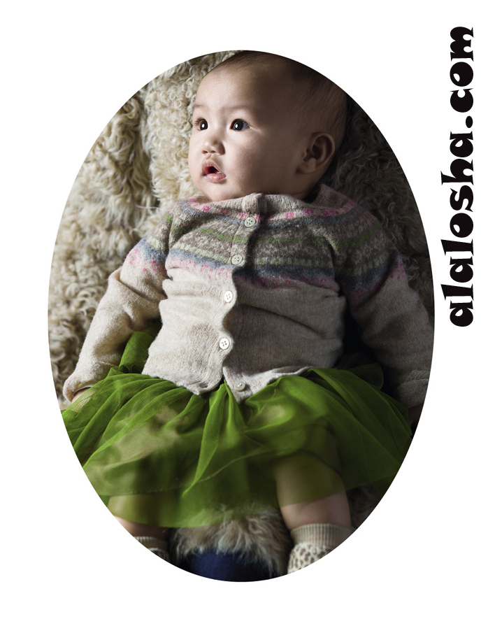 United Colors of Benetton Baby Baby Fashion by United Colors