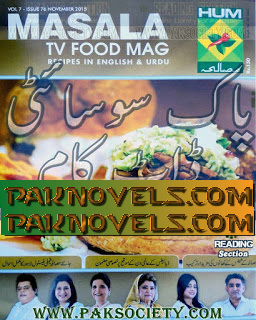 Free Download PDF Monthly Masala Tv Food Magazine November 2015