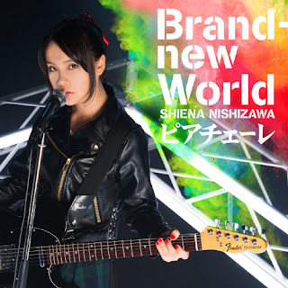 Brand-new World by Shiena Nishizawa
