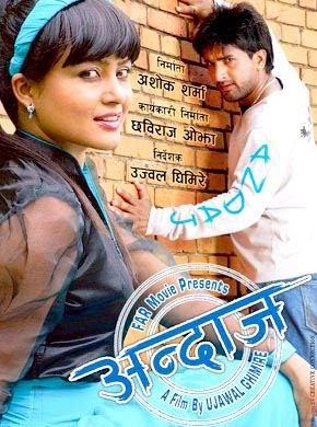 only nepali movies watch online full movies free ����������