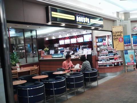 外観2 ドトールコーヒーショップカラフルタウン岐阜店