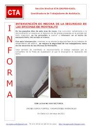 INTERVENCIÓN DE MEJORA DE LA SEGURIDAD DE LAS OFICINAS DE MONTEALTO