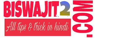 Biswajit2.com