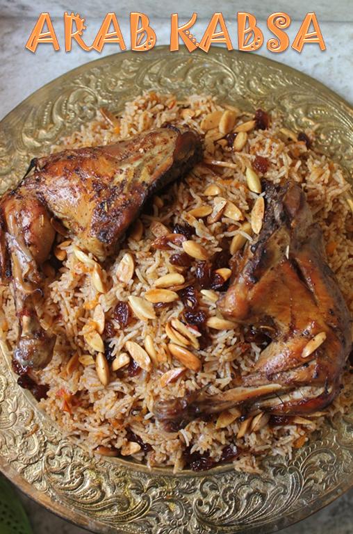 how to make kabsa biryani