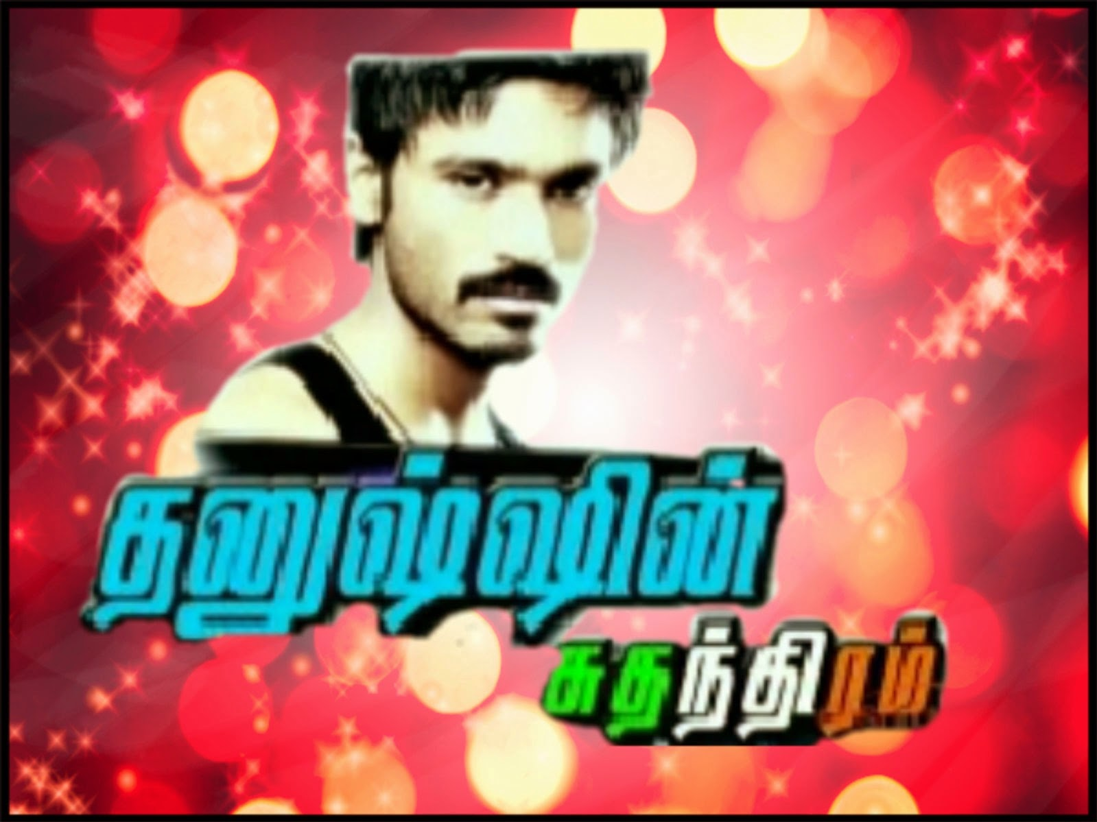 Kalaignar Tv Independence Day Special Dhanush'in Sudhanthiram Dhanush Interview 15th August 2014 Full Program Show 15-08-2014