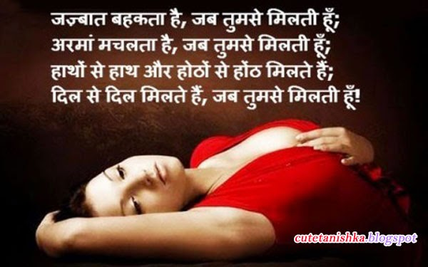 Kiss Love Quotes In Hindi : ??????? ????? ??, ?? ????? ...