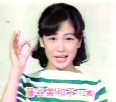 適当芸能ニュース: 元祖プッツン女優・藤谷美和子が徘徊生活